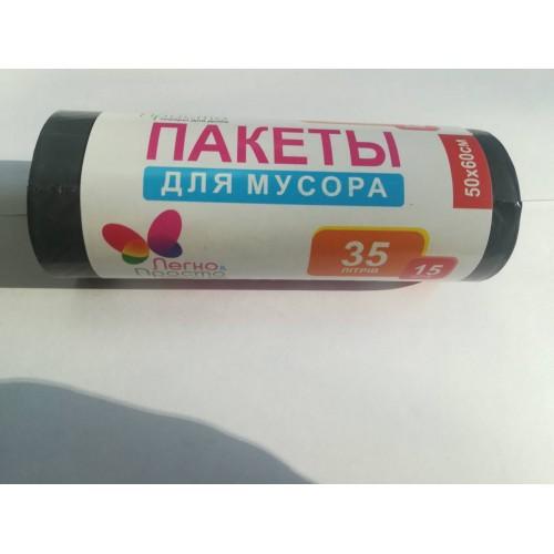 """Пакет д/сміття 35л*15шт """"Л&П"""""""